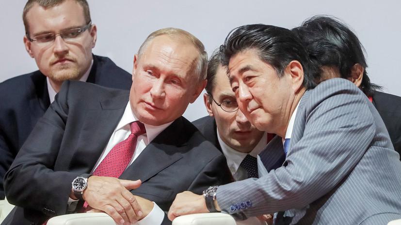 «Сломать скорлупу недоверия»: Синдзо Абэ изложил подход Японии к подписанию мирного договора с Россией