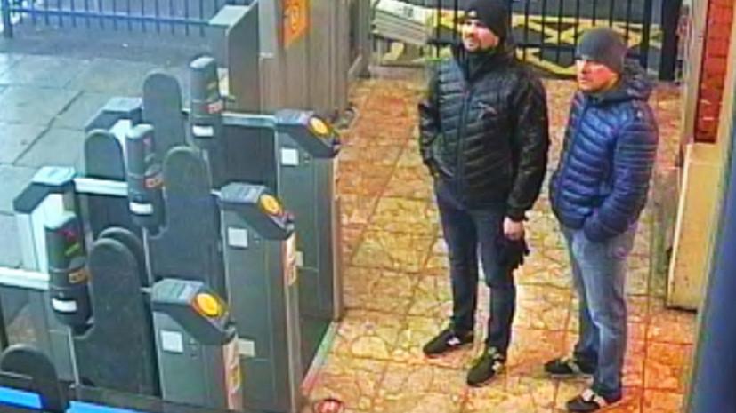 «Подозреваемые» по делу Скрипалей рассказали о цели поездки в Солсбери