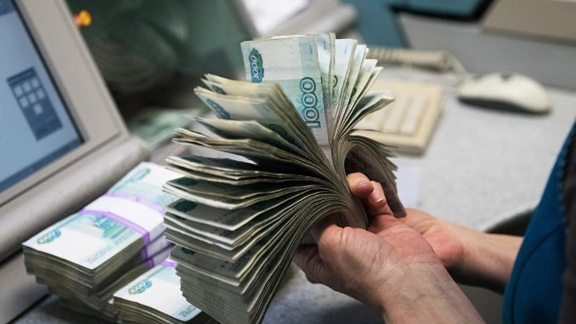 СМИ: В России доля заёмщиков с непогашенной просрочкой платежа от 180 дней выросла до 12,1%