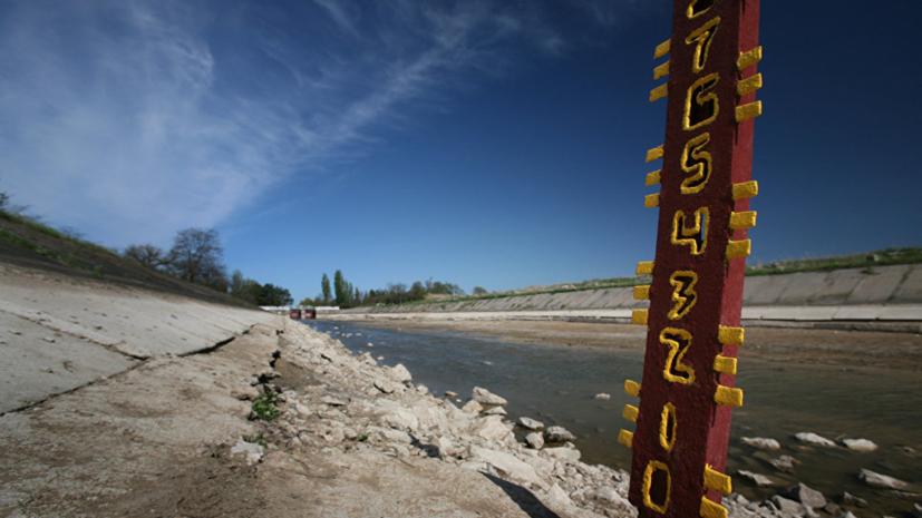 На Украине потребовали возобновить поставку воды в Крым