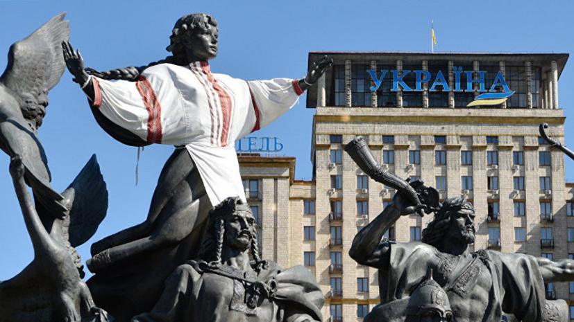 Эксперт объяснил слова экс-министра экономики Украины об условии для «разгрома России в пыль»