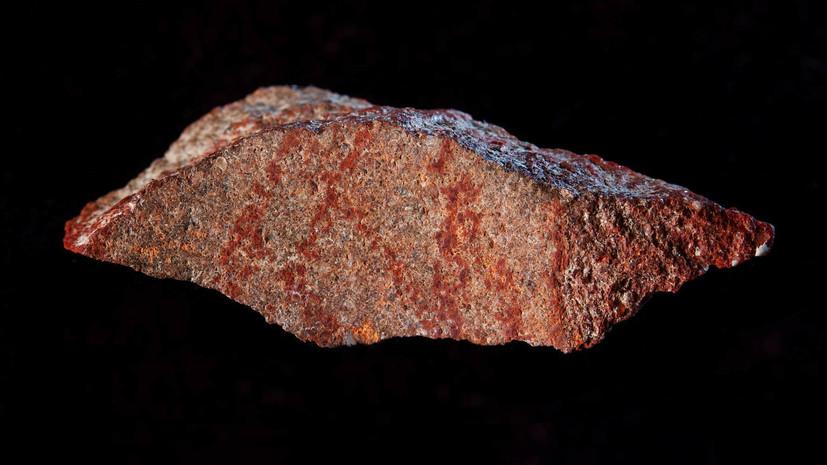 Древний хештег: в южноафриканской пещере найден необычный рисунок возрастом 73 тысячи лет