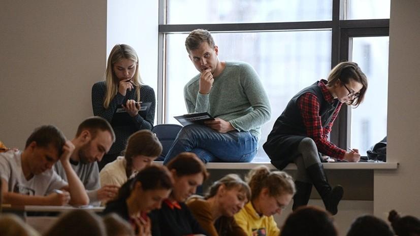 Российским студентам предложили выдавать паспорта талантов