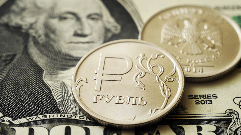 Нулевая реакция: курс рубля на Московской бирже растёт вопреки новому санкционному давлению