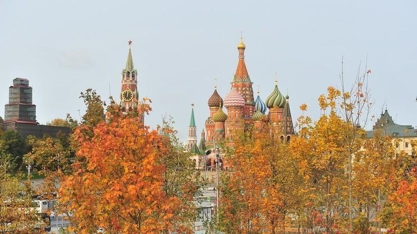 Гидрометцентр назвал дату завершения климатического лета в Москве