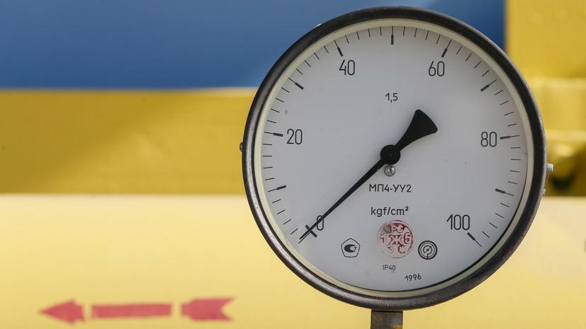 Россия, Украина и ЕК обсудили ключевые элементы контрактов на транзит газа