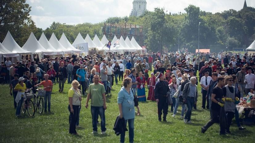 Фестиваль «Казачья станица Москва» пройдёт 15 сентября