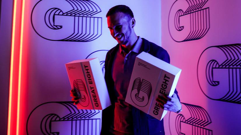 Фестиваль креативных индустрий G8 анонсировал офлайн-программу