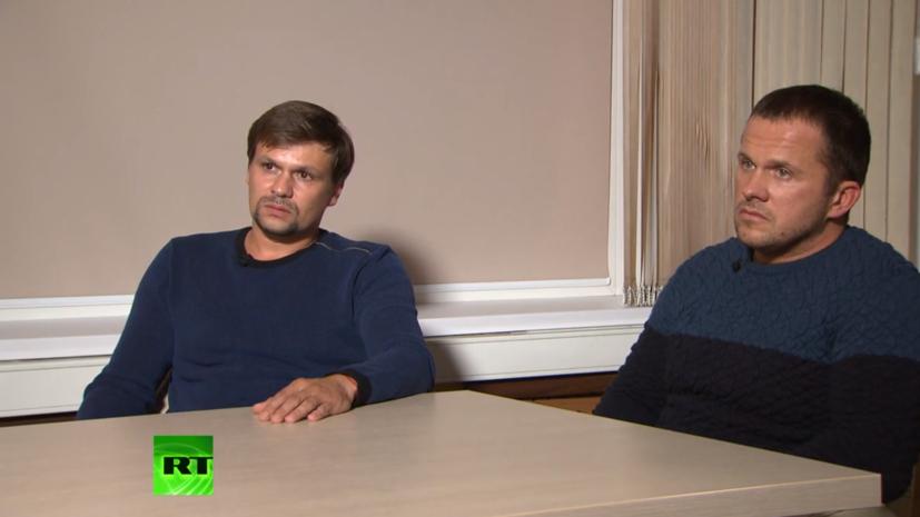 Представитель Мэй прокомментировал интервью с Петровым и Бошировым