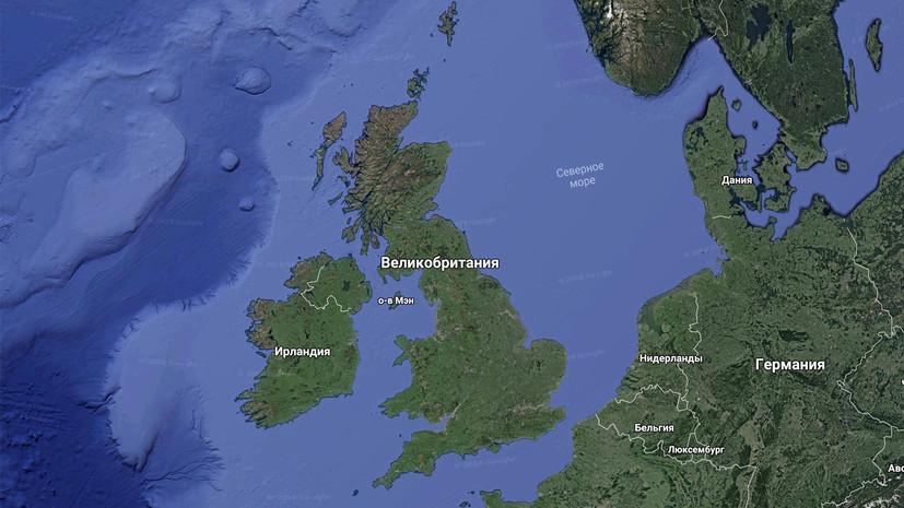 Геологический брексит: как 400 млн лет назад формировался британский архипелаг