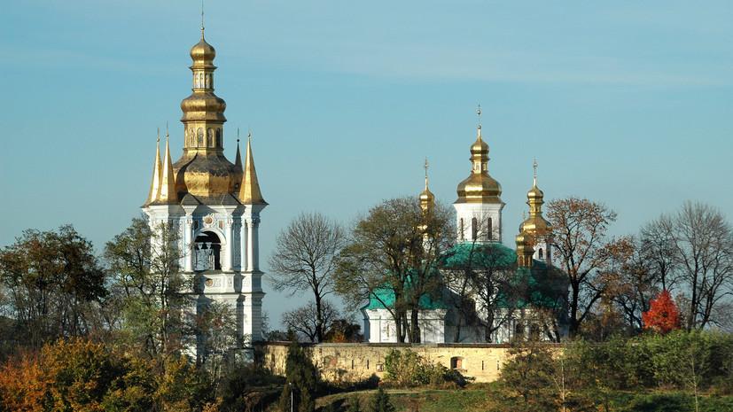 РПЦ предупредила окровопролитии вслучае автокефалии УПЦ