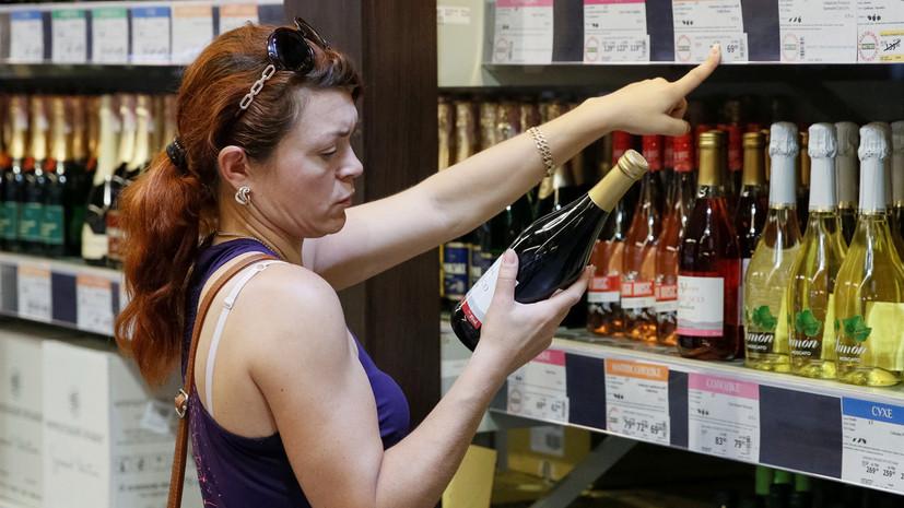 Турчинов: масштабы распространения алкоголизма на Украине несут угрозу нацбезопасности