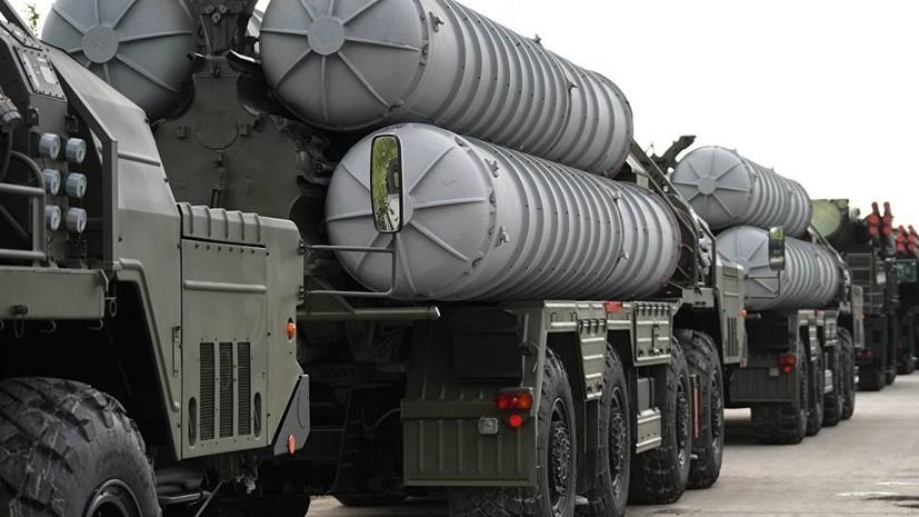 В правительстве России пообещали вовремя поставить Турции ЗРК С-400