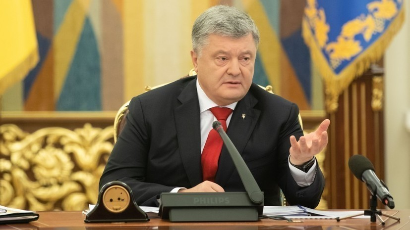 Порошенко рассказал, когда объявит о своём участии в президентских выборах