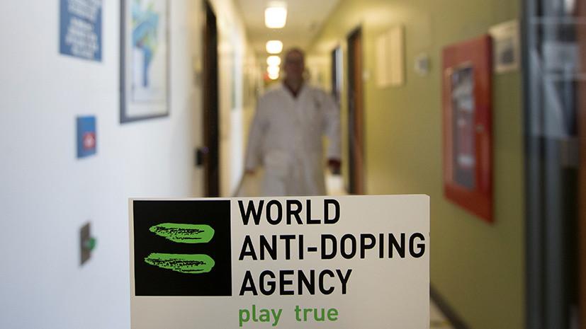 Отказать, несмотря на прогресс: WADA получило рекомендацию не восстанавливать в правах РУСАДА