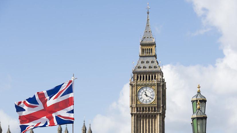 Апелляционный суд Англии удовлетворил жалобу Украины на решение по долгу перед Россией