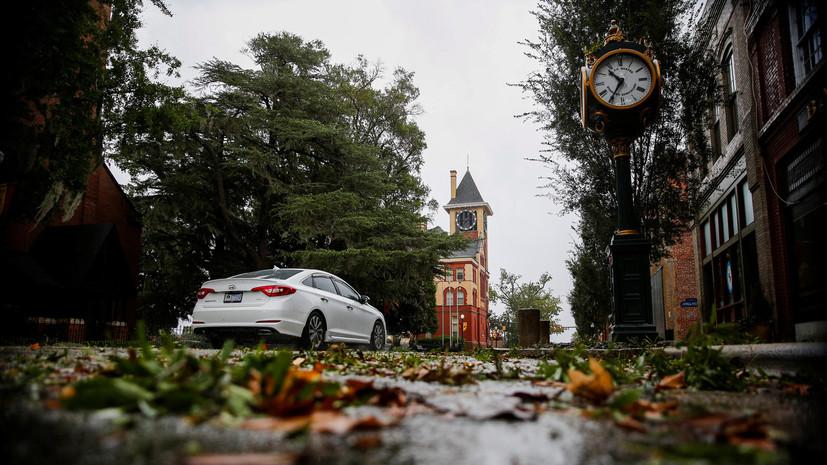 Ураган «Флоренс» обрушился на Северную Каролину