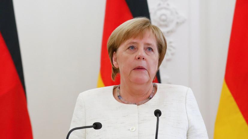 Меркель: Украина должна остаться транзитёром газа