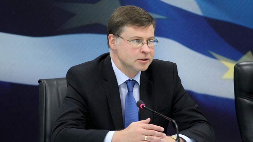 Вице-президент ЕК рассказал о назначении предоставленной Украине макрофинансовой помощи