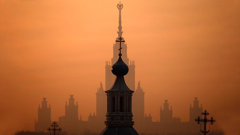 «Жёлтый свет в отношениях»: РПЦ прекратила участие в структурах под председательством Константинопольского патриархата