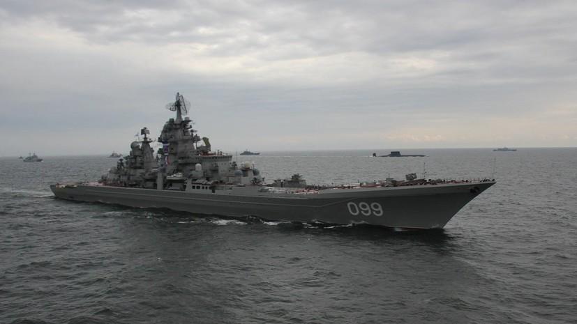 Корабли Северного флота провели поисково-спасательные учения в Беринговом море в рамках «Востока-2018»