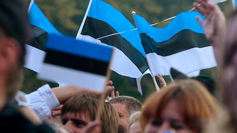«Атака на права человека»: как власти Эстонии ограничивают использование русского языка в стране
