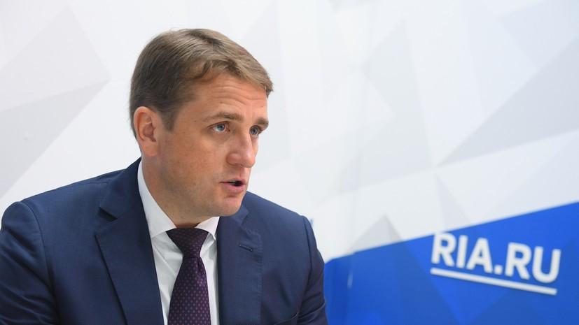 Глава Росрыболовства рассказал о темах Международного рыбного форума в Петербурге