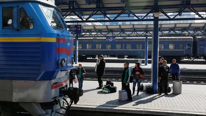 В Киеве заявили о пятикратном сокращении пассажиропотока с Украины в Россию