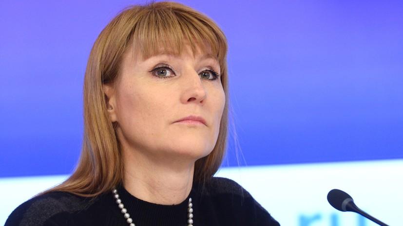 Журова прокомментировала решение комитета по соответствию WADA рекомендовать восстановление РУСАДА