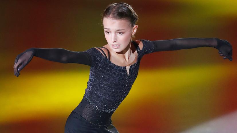 Russian Figure Skater Shcherbakova Won The Stage Of The