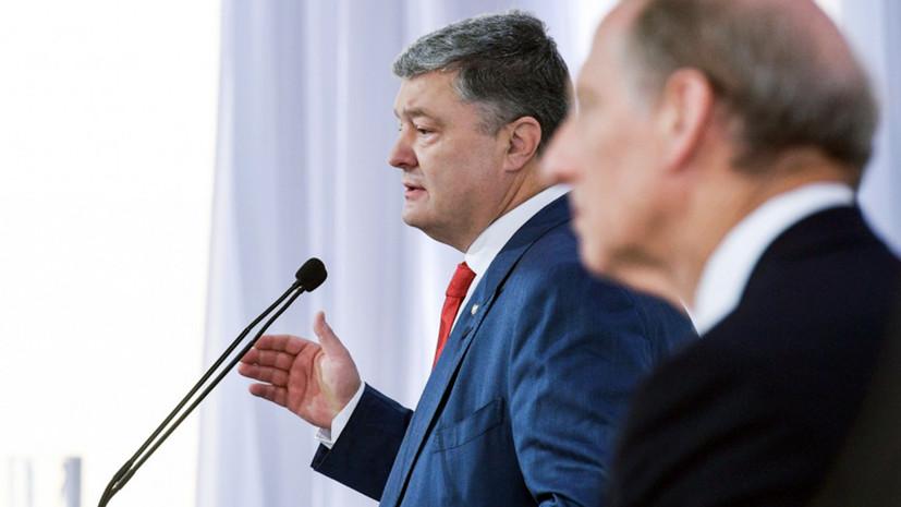 «Манипуляция c цифрами»: в России ответили на заявление Порошенко о победе Киева над Москвой через ассоциацию с ЕС