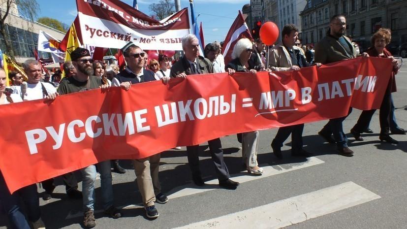 В Риге около 5 тысяч человек вышли на шествие в защиту русских школ
