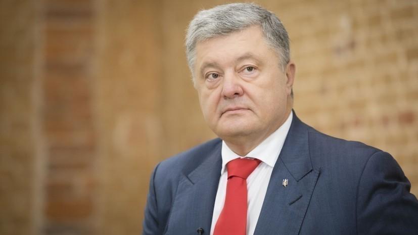 Порошенко обвинил Россию в намерении «оккупировать» Азовское море