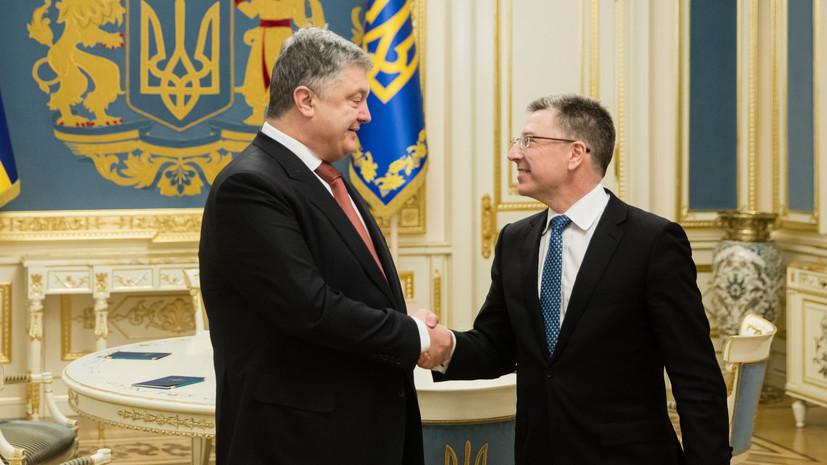 Волкер заявил о готовности США обсуждать с Украиной новые поставки оружия