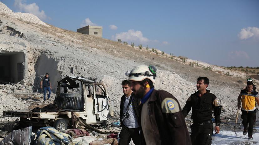 «Доставлены ёмкости с хлором»: какая ситуация сложилась в сирийском Идлибе в связи с подготовкой провокаций боевиков