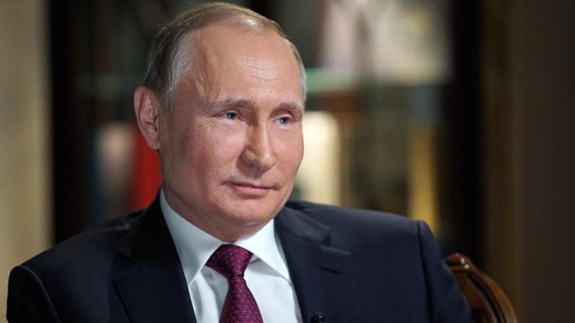 Путин назвал сохранение леса значимым приоритетом РФ