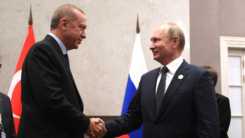 В Кремле подтвердили встречу Путина и Эрдогана в Сочи 17 сентября