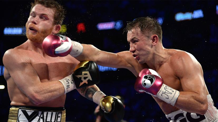 Российский боксёр Бивол считает, что бой Головкин — Альварес должен был закончиться вничью