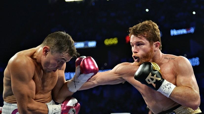Федерация бокса России готова организовать третий бой между Альваресом и Головкиным в Москве