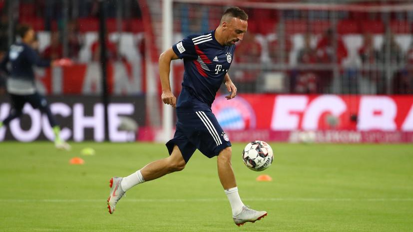 СМИ: «Бавария» намерена оштрафовать Рибери за его поведение во время матча с «Байером»