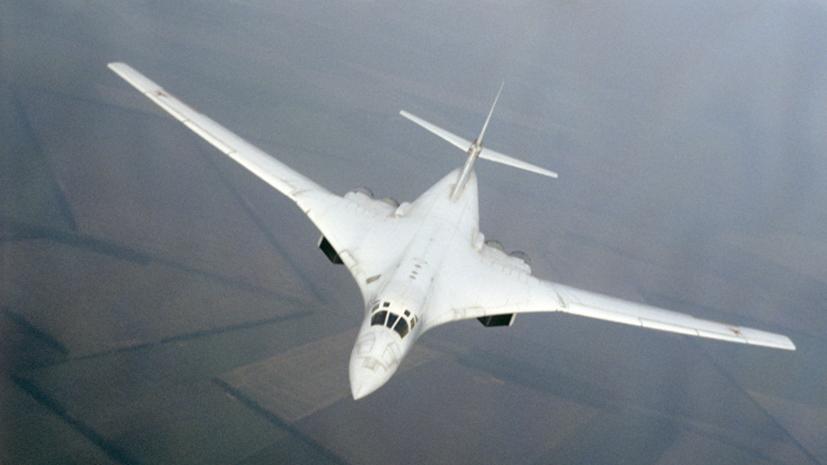 Стратегические бомбардировщики Ту-160 пролетели через Северный полюс