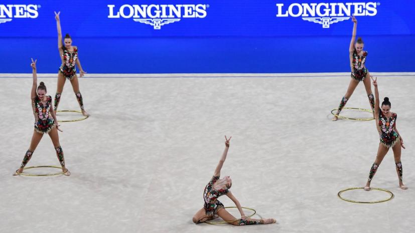 Российские гимнастки стали четвёртыми в групповых упражнениях с обручем на ЧМ