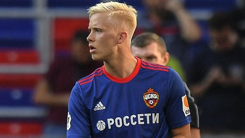Эрнандес и Магнуссон не помогут ЦСКА в матче Лиги чемпионов с «Викторией»
