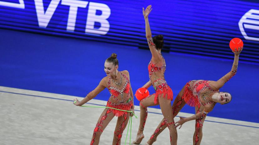 Российские гимнастки завоевали серебро в групповых упражнениях с мячами и скакалками на ЧМ