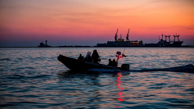 Украина намерена создать базу военно-морских сил в Азовском море до конца года