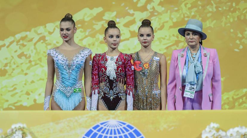 Сборная России выиграла медальный зачёт ЧМ по художественной гимнастике