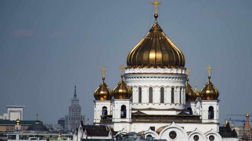 В РПЦ заявили, что не признают верховенство юрисдикции Константинопольского патриархата