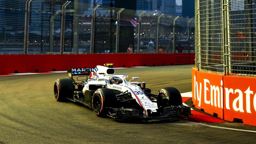 В «Уильямсе» заявили, что удар со стороны Переса испортил Сироткину гонку
