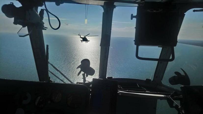 Эксперт назвал фейком планы Украины создать базу военно-морских сил в Азовском море
