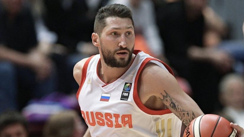 Сборная России по баскетболу победила Болгарию в матче отбора КМ-2019